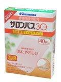 【第3類医薬品】サロンパス30 温感 40枚入 ×9個セット
