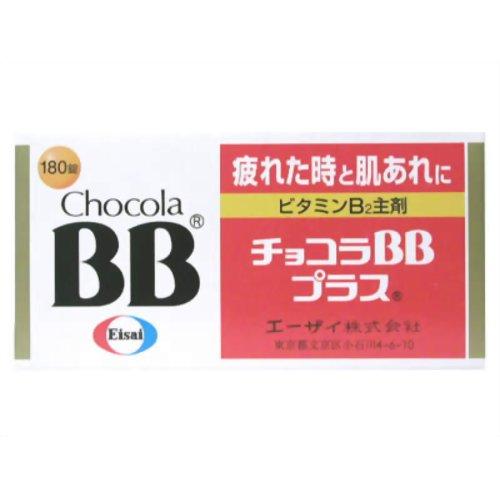 【第3類医薬品】チョコラBB プラス [180錠] ×6個セット