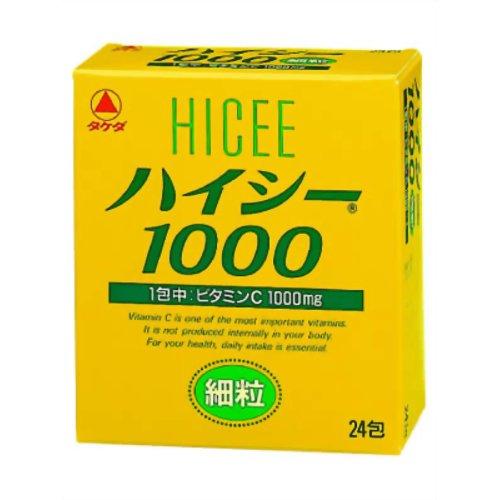 【第3類医薬品】ハイシー1000 [24包] ×9個セット