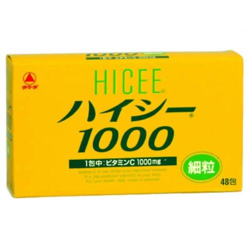 【第3類医薬品】ハイシー1000 [48包] ×10個セット