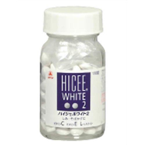 【第3類医薬品】ハイシーホワイト2 [120錠] ×5個セット