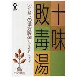 【第2類医薬品】ツムラ漢方 十味敗毒湯[1006] 24包 ×5個セット