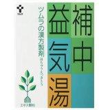 【第2類医薬品】ツムラ漢方 補中益気湯[1041] 24包 ×5個セット