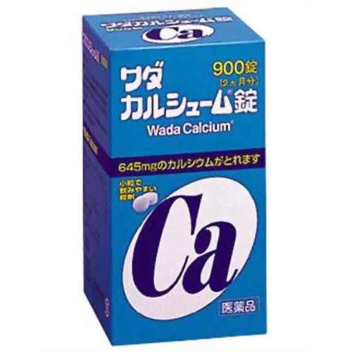 【第3類医薬品】ワダカルシューム錠 [900錠] ×6個セット