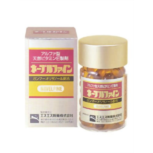【第3類医薬品】ネーブルファイン [300カプセル] ×3個セット