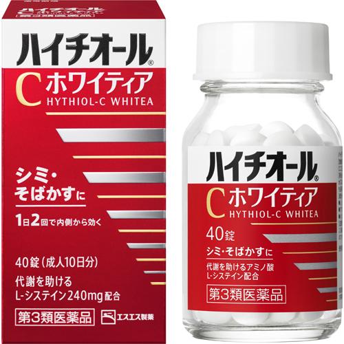【第3類医薬品】ハイチオールCホワイティア 40錠 ×10個セット