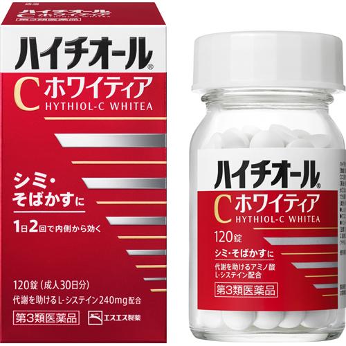 【第3類医薬品】ハイチオールCホワイティア 120錠 ×6個セット
