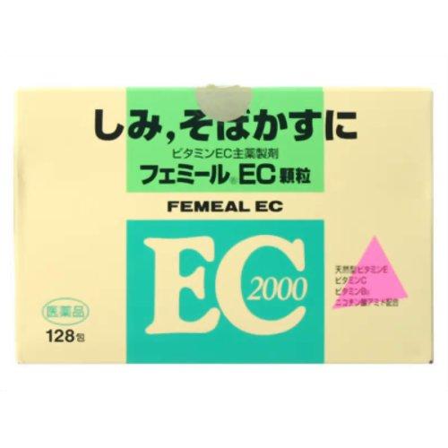 【第3類医薬品】フェミールEC顆粒[128包] ×3個セット