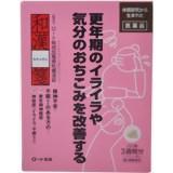 【第2類医薬品】和漢箋 柴胡加竜骨牡蠣湯  252錠 ×5個セット