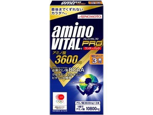 <title>アミノバイタルプロ 3600 正規品 ワンデーパック 4.5g×3本</title>