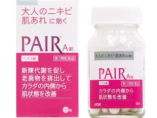 【第3類医薬品】ペアA錠 [120錠] ×7個セット