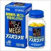 【第3類医薬品】アスパラメガ 140錠 ×5個セット