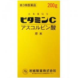 【第3類医薬品】イワキ アスコルビン酸 ビタミンC原末 200g ×8個セット