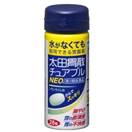 【第3類医薬品】太田胃散 チュアブルNEO 缶 ブルー [28錠] ×9個セット