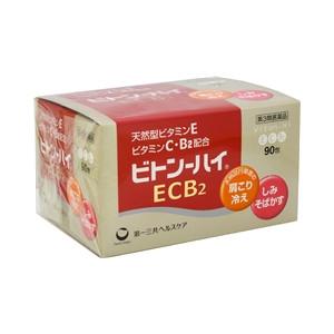 【第3類医薬品】ビトン-ハイECB2 [90包] ×4個セット
