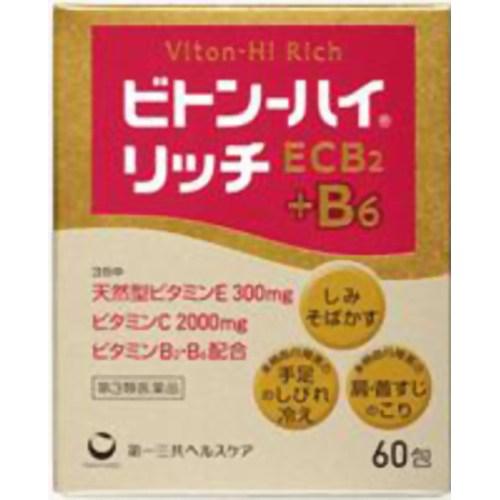 【第3類医薬品】ビトン-ハイ リッチ [60包] ×4個セット