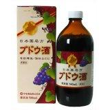 【第3類医薬品】日本薬局方 ブドウ酒 ×10個セット