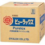 【第2類医薬品】ピューラックス 18L ×4個セット