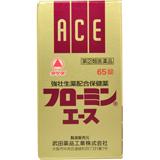 【指定第2類医薬品】フローミンエース 65錠 ×3個セット