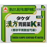 【第2類医薬品】タケダ漢方胃腸薬K末 30包 ×5個セット
