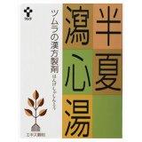 【第2類医薬品】ツムラ漢方 半夏瀉心湯 24包 ×4個セット