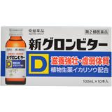 【第2類医薬品】新グロンビターD 100ml×10本 ×5個セット:ビタミンハウス支店ミサワ薬局