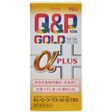 【第3類医薬品】キューピーコーワゴールドαプラス  90錠 ×9個セット