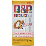【第3類医薬品】キューピーコーワゴールドαプラス  160錠 ×6個セット