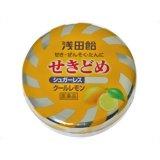 <title>指定第2類医薬品 浅田飴せきどめドロップ クールレモン NEW 36錠</title>