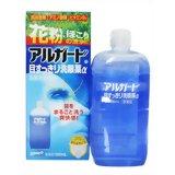 【第3類医薬品】アルガード目すっきり洗眼薬α  500ml ×10個セット