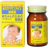 【第3類医薬品】新ミヤリサンアイジ 整腸薬  40g ×10個セット