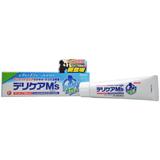 【第3類医薬品】デリケアエムズ クリーム  35g ×8個セット