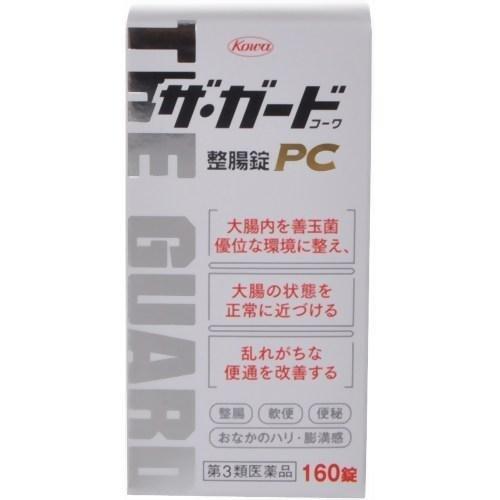 【第3類医薬品】ザ・ガードコーワ整腸錠PC 160錠 ×10個セット