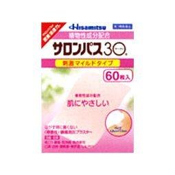【第3類医薬品】サロンパス30 60枚 ×10個セット