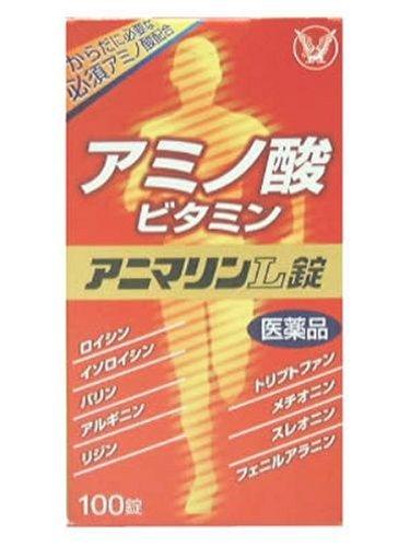 【第3類医薬品】アニマリンL錠 100錠 ×10個セット