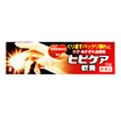 【第3類医薬品】ヒビケア軟膏 35g ×10個セット
