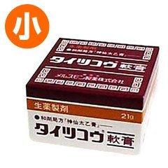 【第3類医薬品】タイツコウ軟膏 21g ×5個セット