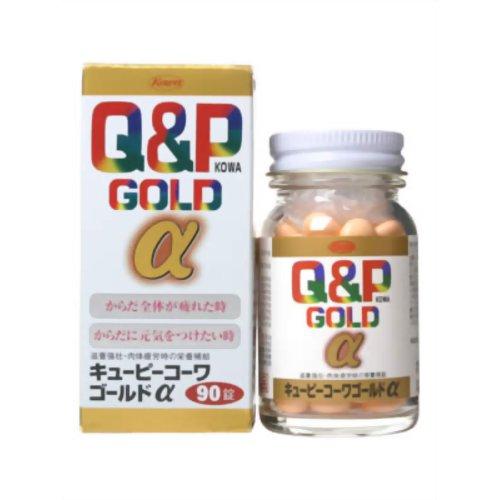 【第3類医薬品】キューピーコーワゴールドα [90錠] ×10個セット