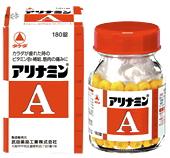 【第3類医薬品】アリナミンA [120錠] ×7個セット