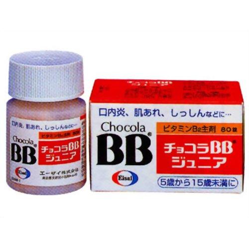 【第3類医薬品】チョコラBB ジュニア [80錠] ×10個セット