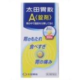 【第2類医薬品】太田胃散A<錠剤> 300錠 ×5個セット