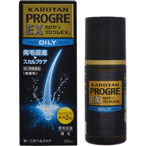 【第3類医薬品】カロヤンプログレEX O 脂性肌向 120ml ×5個セット
