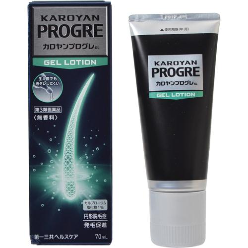 【第3類医薬品】カロヤンプログレ GL ジェルローション 70ml ×7個セット