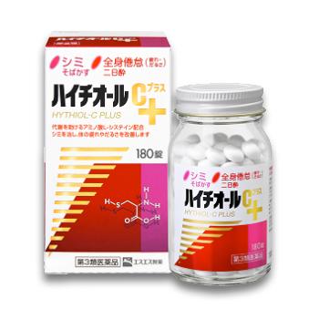 【第3類医薬品】ハイチオールCプラス [180錠] ×7個セット