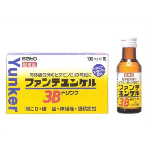 【第3類医薬品】ファンテユンケル 3Bドリンク [100ml] X10本 ×8個セット