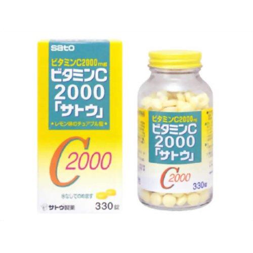 【第3類医薬品】ビタミンC2000「サトウ」 [330錠] ×10個セット