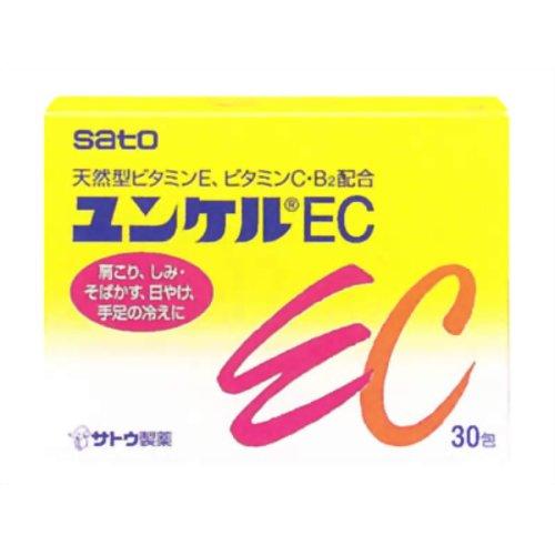 【第3類医薬品】ユンケルEC [30包] ×7個セット