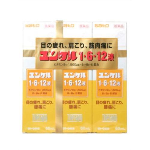【第3類医薬品】ユンケル1・6・12液3本パック [60mlX3] ×8個セット