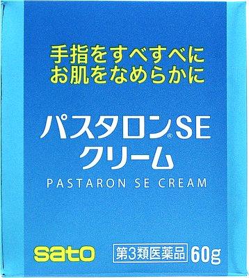 【第3類医薬品】パスタロンSEクリーム [60g] ×9個セット