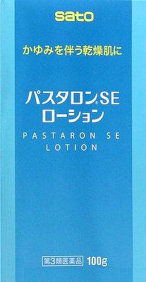 【第3類医薬品】パスタロンSEローション [100g] ×10個セット